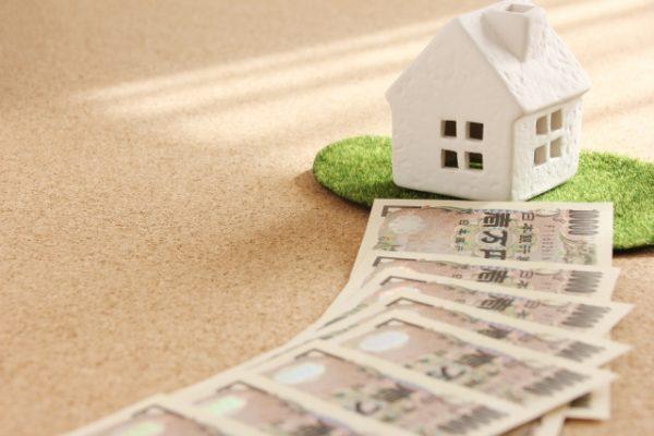 家づくりのお金