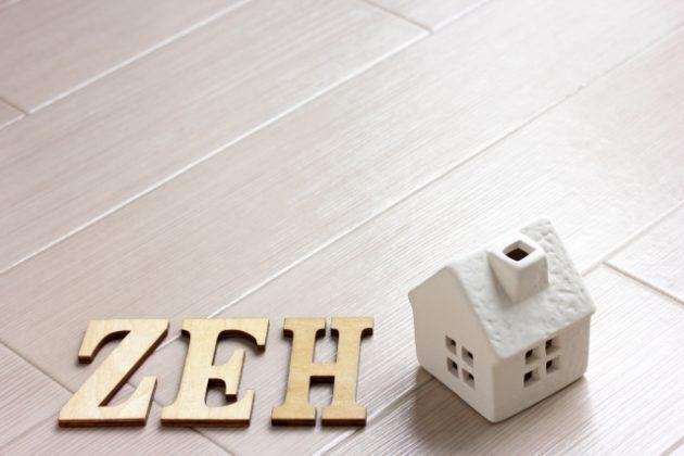 ZEH(ゼッチ)イメージ