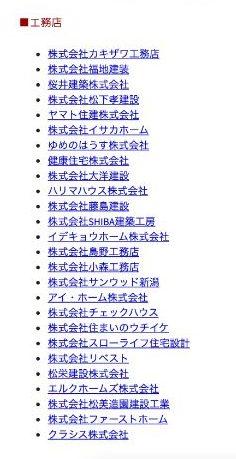 YUCACOシステム研究会リンク集