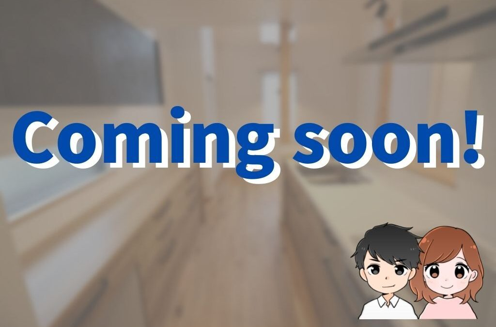 WEB内覧会(ダイニング・キッチン)Coming soon