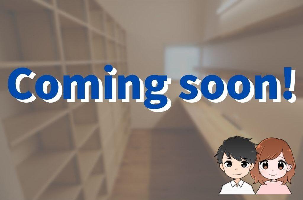 WEB内覧会(ワークスペース)Coming soon