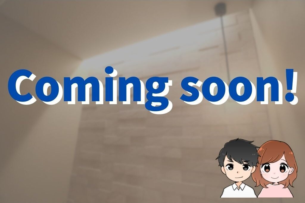 WEB内覧会(洗面所・トイレ)Coming soon