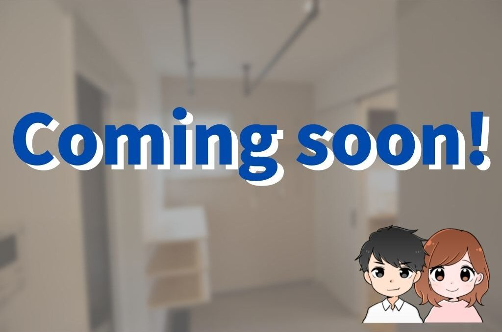 WEB内覧会(脱衣所・浴室)Coming soon