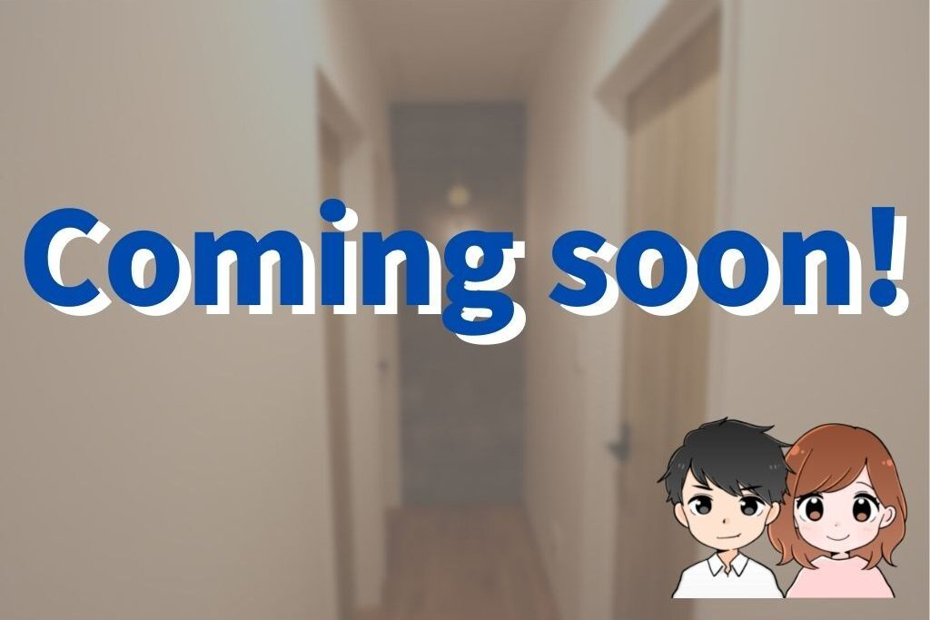 WEB内覧会(廊下・その他)Coming soon